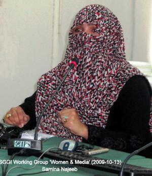 Samina Najeeb