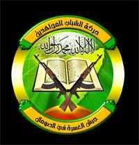 islamiccourt
