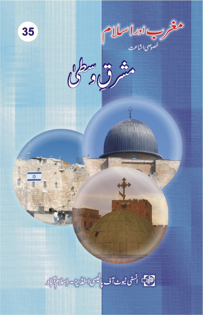 maghrib_islam35