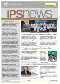 IPSNews84t